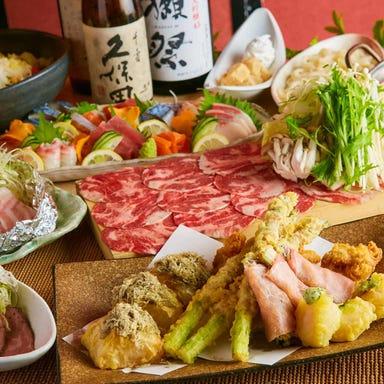 旬の鮮魚菜とうまいもん 天菜 三宮店 こだわりの画像