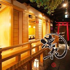旬の鮮魚菜とうまいもん 天菜 三宮店