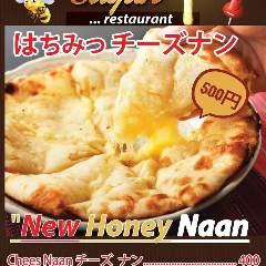 アジア料理&カフェ ナマステ箕面店