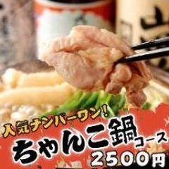 串かつ 町田ダルマ酒場