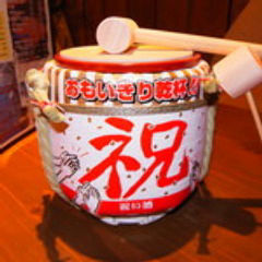日吉 日本酒 いろり屋金魚  メニューの画像