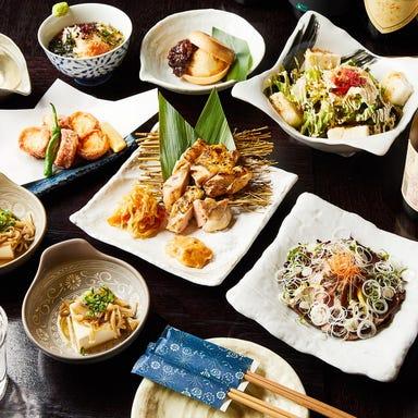 日吉 日本酒 いろり屋金魚  コースの画像
