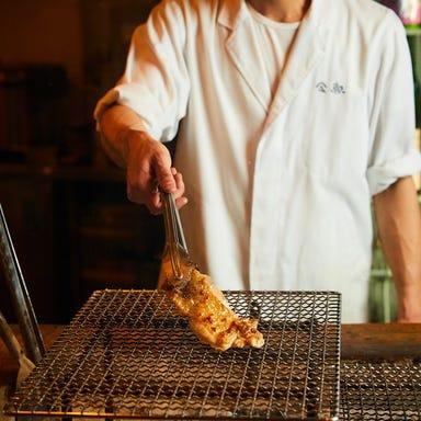 日吉 日本酒 いろり屋金魚  こだわりの画像