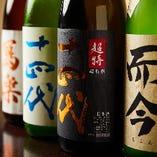 [地酒] 全国各地から厳選!日本酒を約40種取り揃えております