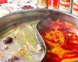【秘伝のスープは2種類】 薬膳25種類が入った至極のスープです
