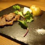 黒毛和牛A4 サーロインステーキ