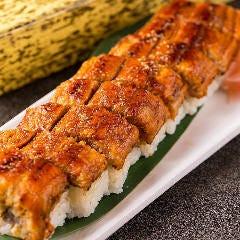 うなぎ押し寿司
