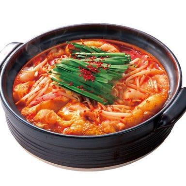 赤から鍋とセセリ焼 赤から イオンタウン水戸南店 メニューの画像