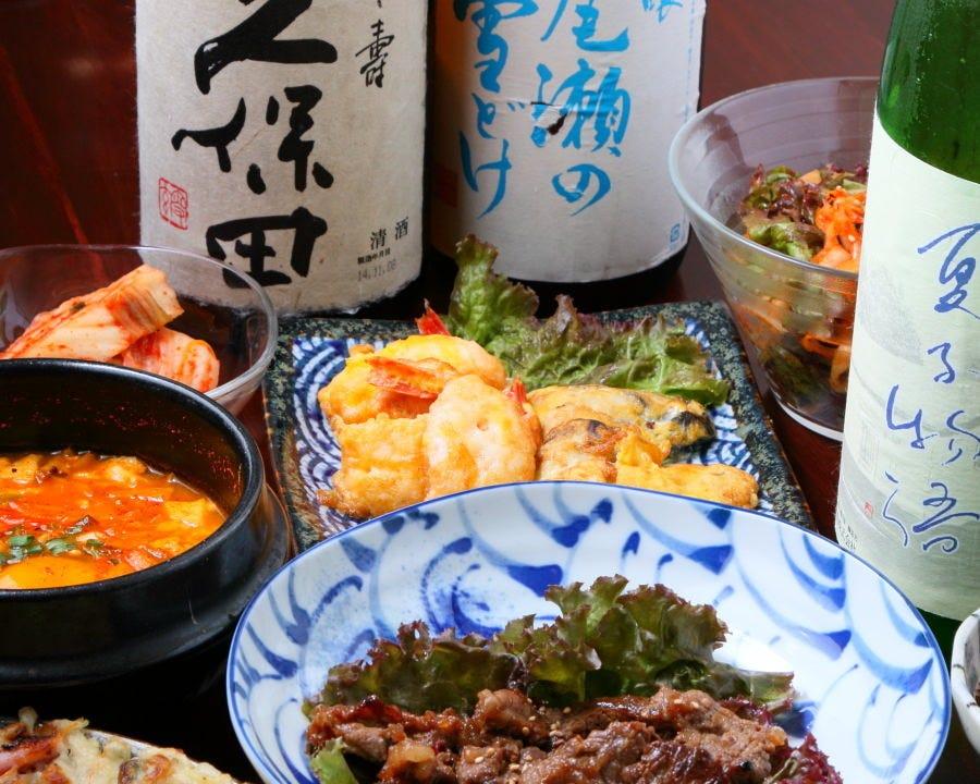 韓国創作料理 とうがらし
