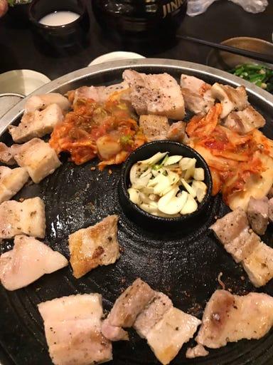 韓国創作料理 とうがらし  こだわりの画像