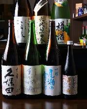 日本酒も多数取り揃えております!