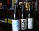 韓国のお酒から、多数の日本酒まで取り揃えております。
