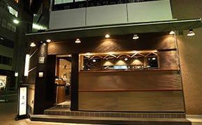 博多慶州 銀中店