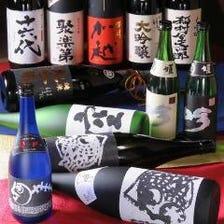 全国各地の100種を超える地酒