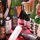 全国各地の蔵元 渾身の年に一度出荷のプレミアム酒が勢揃い
