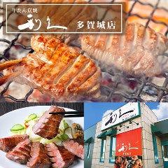 牛たん炭焼 利久 多賀城店