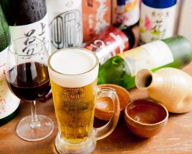 居酒屋 岡山農業高校レストラン  こだわりの画像