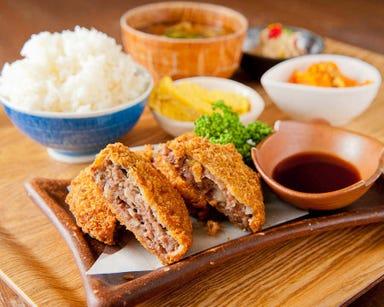居酒屋 岡山農業高校レストラン  メニューの画像