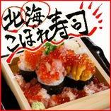 大人気のこぼれ巻き寿司を1名様用にご用意させて頂きました!