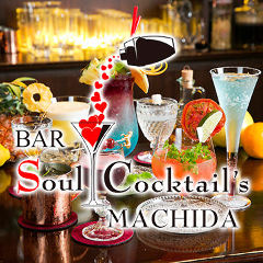 SoulCocktail's 町田店