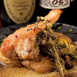 白身魚のハーブガーリックソース