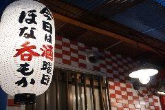 梅田日本酒バル エビス