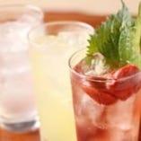 暑い夏にピッタリの 日本酒で造る酒チューハイ!