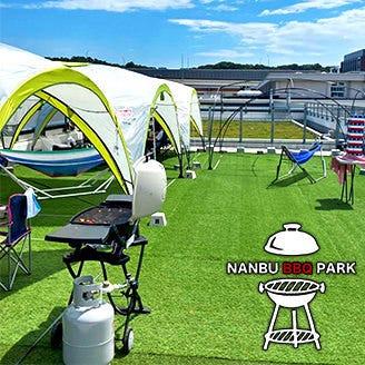 NANBU BBQ PARK 〜南部肉場店〜