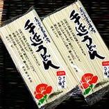 五島列島の製麺所から直送『五島うどん』【五島列島】