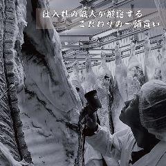 ニクバルダカラ 名駅シンフォニー豊田ビル店