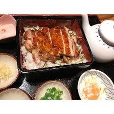 沖縄原産『やんばる鶏』鶏ひつまぶし