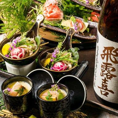銀座 比内地鶏専門店 美郷錦  コースの画像