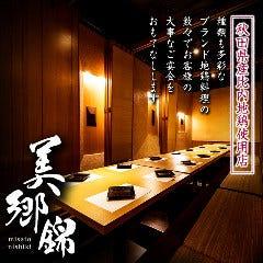 銀座 比內地雞專門店 美鄉錦