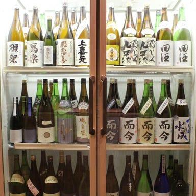 日本酒センター ニューキタノザカ  コースの画像