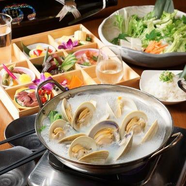 日本酒センター ニューキタノザカ  メニューの画像