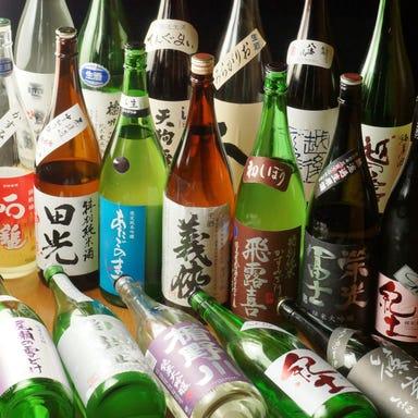 日本酒センター ニューキタノザカ  こだわりの画像