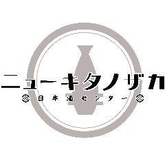 New Kitanozaka