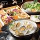 日本酒とハマグリしゃぶしゃぶセット もございます。前日要予約