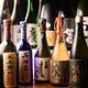 最高の技術を以って作られた入手困難な究極の日本酒も原画提供!