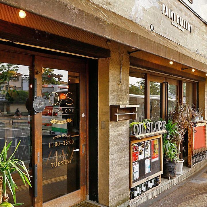 近鉄奈良駅3分、JR奈良駅5分 大通りに面したお店です