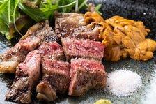 熟成肉、極上肉×大粒濃厚うに