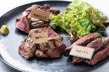 人気No.2 熟成肉の盛り合わせ