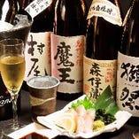 日本酒各種あります! 『獺祭』大吟醸磨き50は山口県の銘日本酒