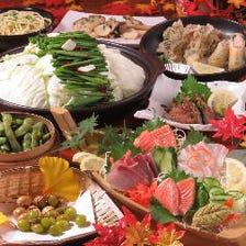 宴会◎人気の秋の彩コース