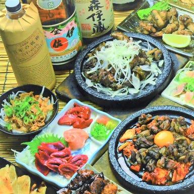 名物宮崎地鶏料理のお店 とりと 堺筋本町 こだわりの画像