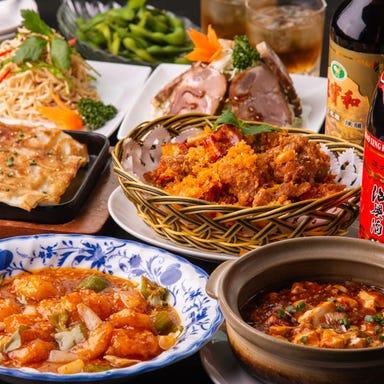 中華料理 食べ飲み放題 味蔵 浜松町店 こだわりの画像