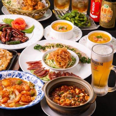 中華料理 食べ飲み放題 味蔵 浜松町店 コースの画像
