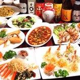 食べ飲み放題含め、コースは2,980円~!