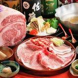 ☆期間限定!松阪牛などお肉5種類の増量しゃぶしゃぶコース!!