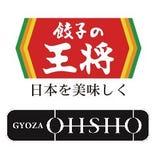 餃子の王将 丸岡店